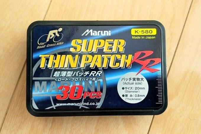 マルニの超薄型修理パッチK-580専用ケース