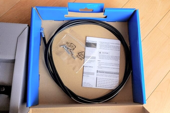 Tiagra BL-4700の付属品、アウター&インナーケーブル