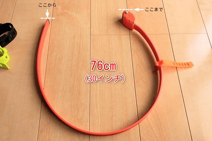 OTTOLOCK、30インチの長さは76cm