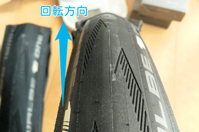 SCHWALBE ONE 451のトレッドパターン