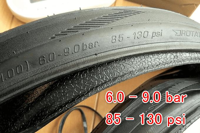SCHWALBE ONE 451の適正空気圧、詳細は以下