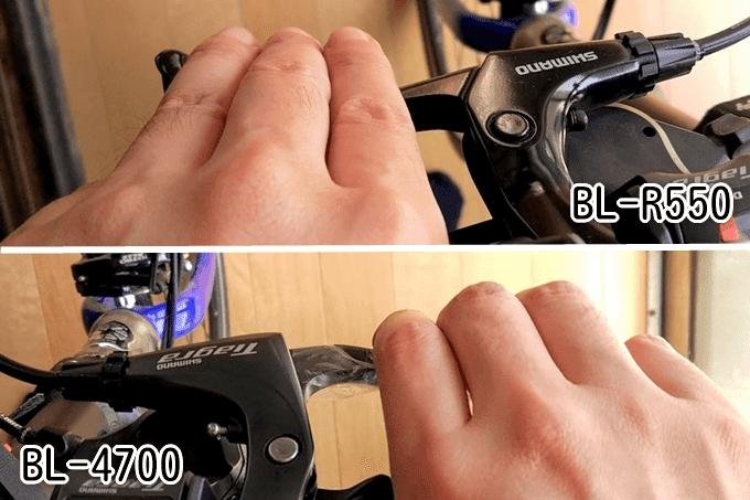 BL-R550とBL-4700の指のスタンバイ位置