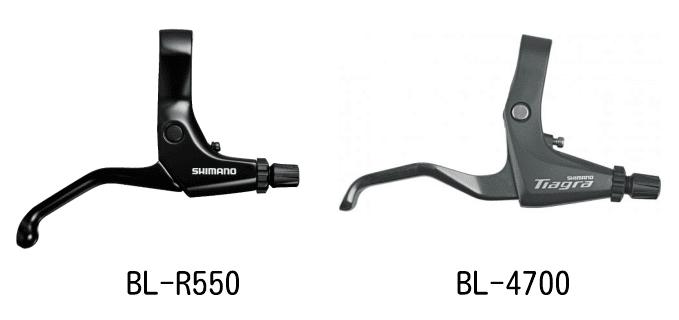 BL-R550とBL-4700を片方ずつ並べている