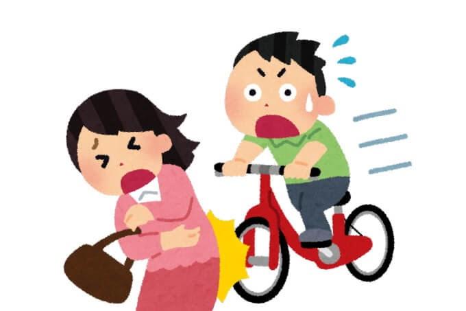 女性に自転車でぶつかる男の子のイラスト