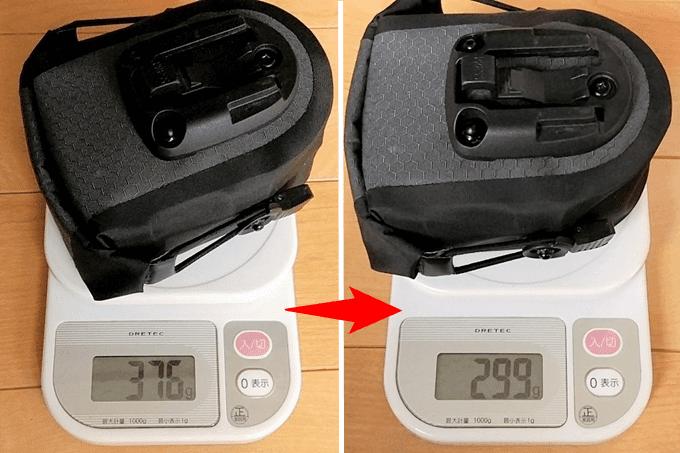 サドルバッグ整理後の重量を計測、詳細は以下
