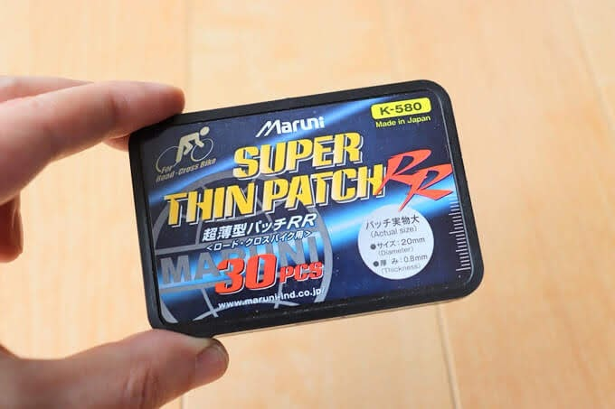 マルニの超薄型パッチRR30枚入りの箱