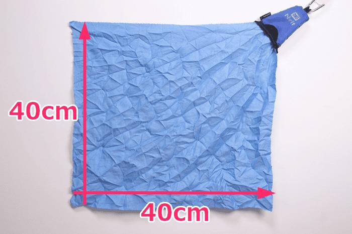 Nrit (エヌリット) カンパックタオル、タオルの実測サイズ、縦横の長さ