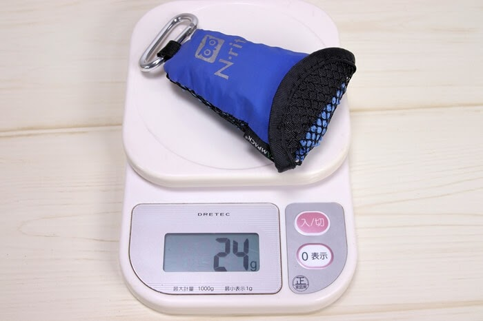 Nrit (エヌリット) カンパックタオルの実測重量