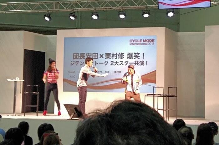 サイクルモード 2018、メインステージの安田団長
