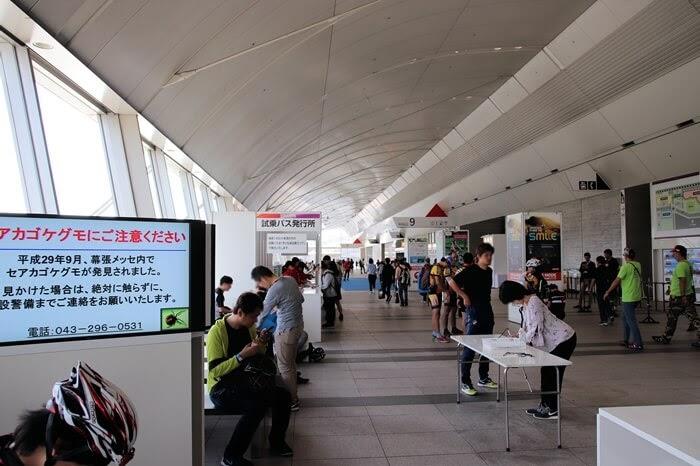 サイクルモード 2018、試乗パス発行所