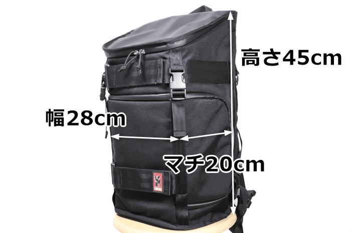 CHROME(クローム)のカメラバッグ「NIKO PACK」の容量とサイズ詳細