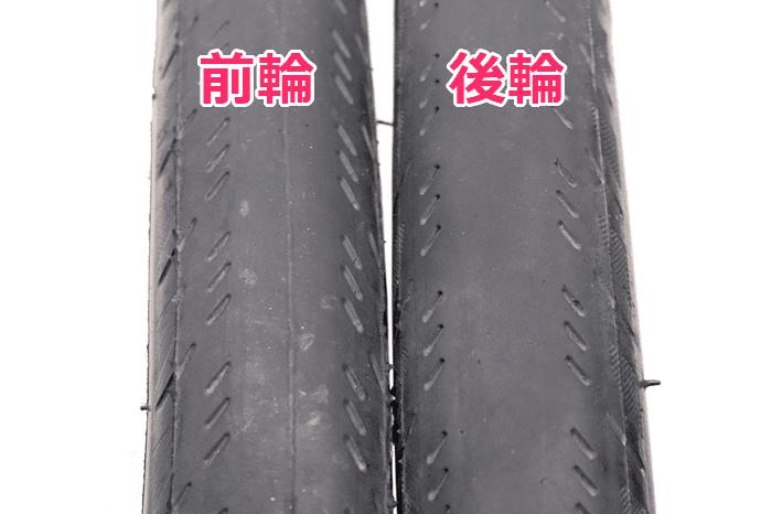 自転車の前後のタイヤは定期的に入れ替えると良い