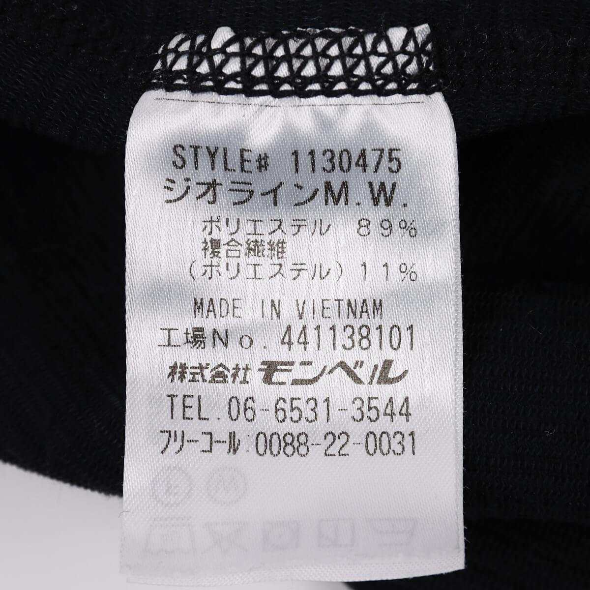 モンベル ジオライン M.W.サイクルアンダーシャツの素材
