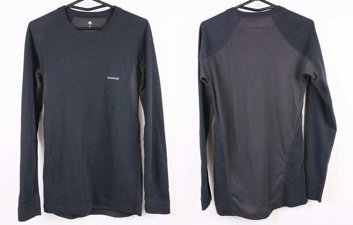 モンベル ジオライン M.W.サイクルアンダーシャツの裏表