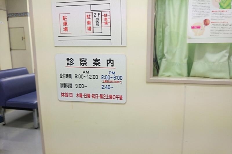 耳鼻科の中待合室