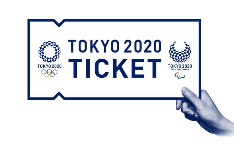 2020年 東京オリンピック チケットの購入方法