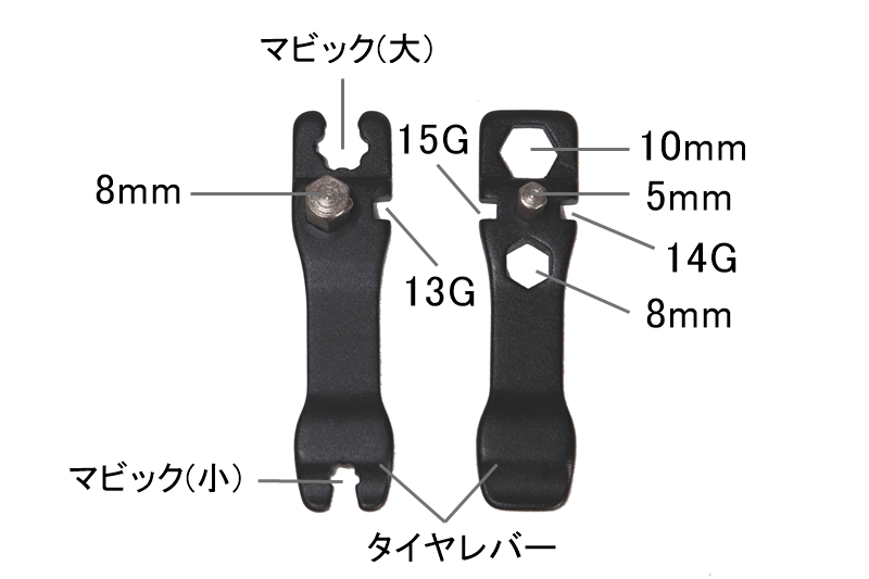 ROCKBROS 携帯マルチツールの機能 タイヤレバー側