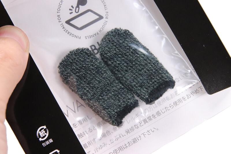 タッチパネルを楽々操作できるYUBISAKIのブラック