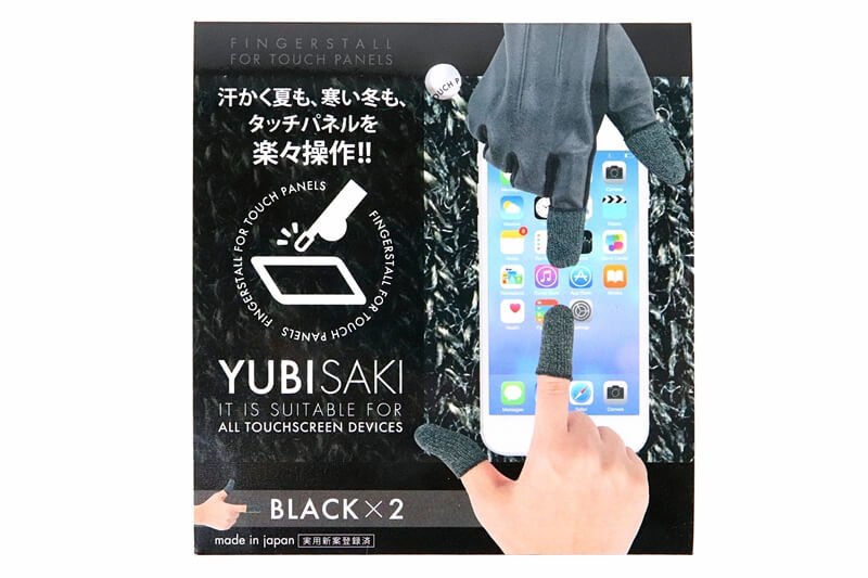 YUBISAKIのパッケージ