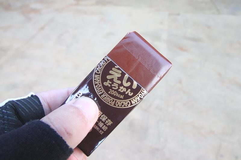 えいようかん チョコ味の中身