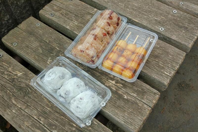栃木県栃木市 伊勢屋の豆大福、みたらし団子、赤飯のおにぎり
