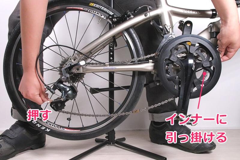 外れた自転車チェーンの直し方