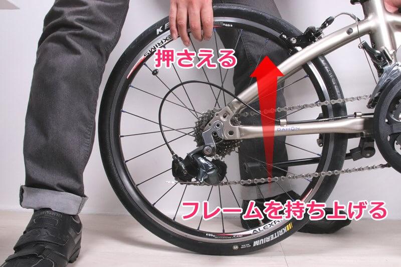 自転車の後輪を外す方法