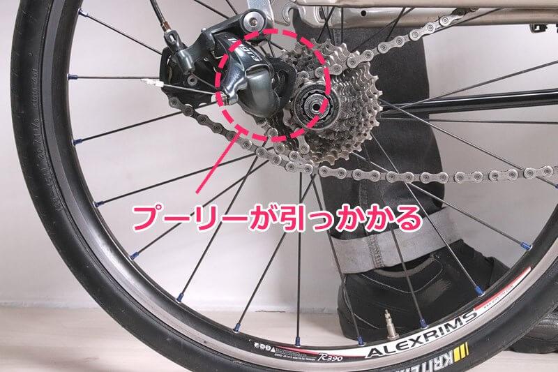 自転車の後輪を外すとき、プーリーが引っかかる