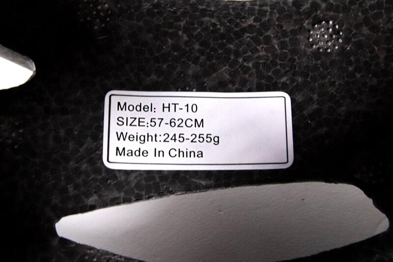 SHINMAX ヘルメット サイズと重量