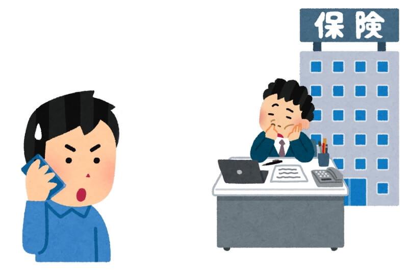 保険会社との示談交渉のイラスト