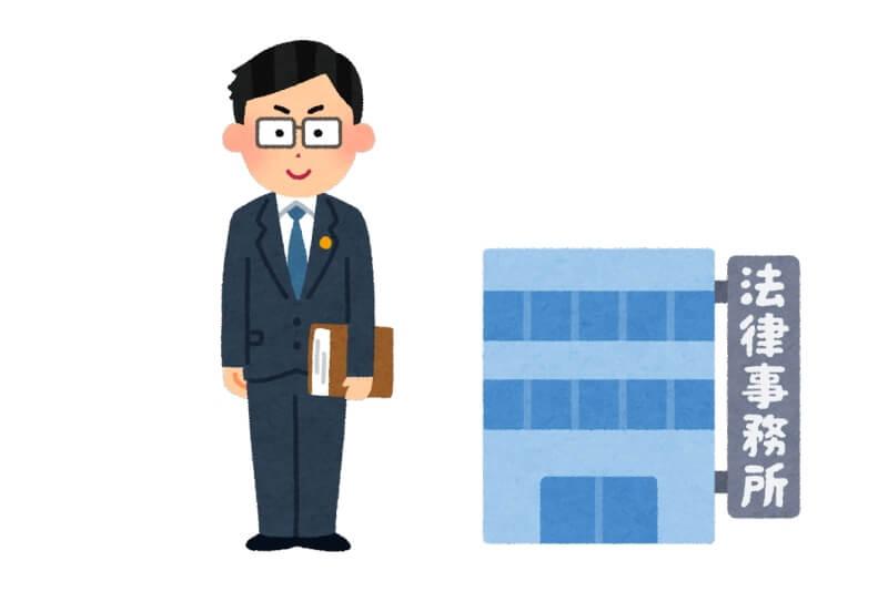 男性弁護士と弁護士事務所のイラスト