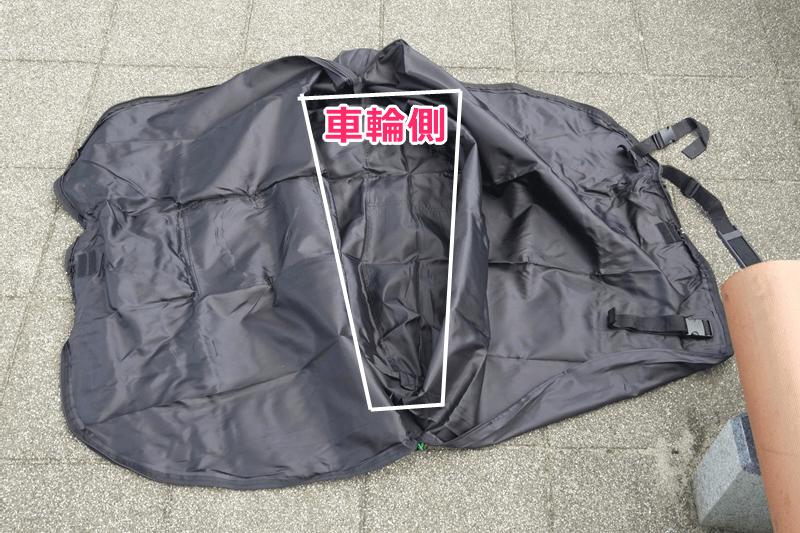 ダホン純正の輪行バッグ、スリップバッグ20を地面に広げる
