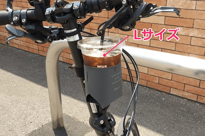 モカ カップホルダーにLサイズのカップ