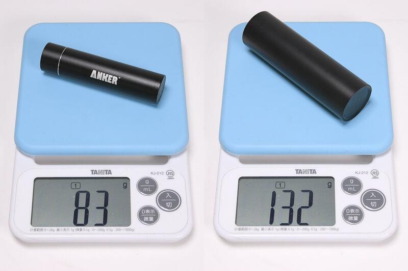 Ankerのモバイルバッテリー3350mAhと5000mAhの実測重量
