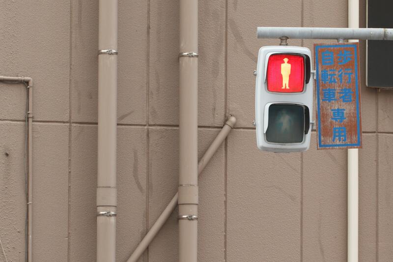 歩道側の赤信号