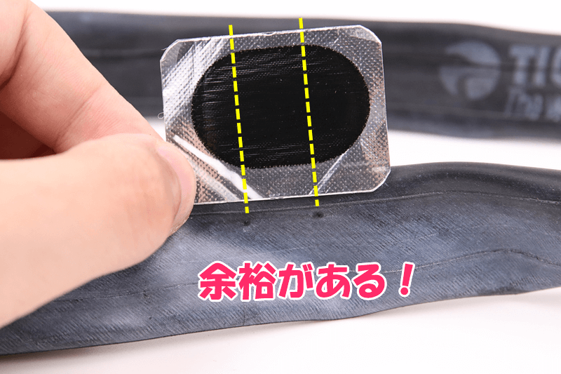 リム打ちパンクには楕円の修理パッチを使う