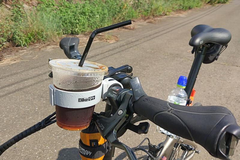 コーヒーカップをホールドできる自転車ホルダー
