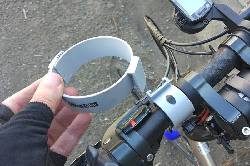 バイクガイ カップホルダーの輪っかは取り外せる