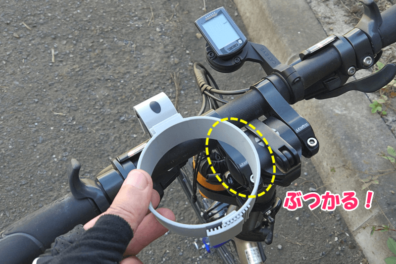 DAHON Visc EVOのハンドルにバイクガイのカップホルダーを取り付ける