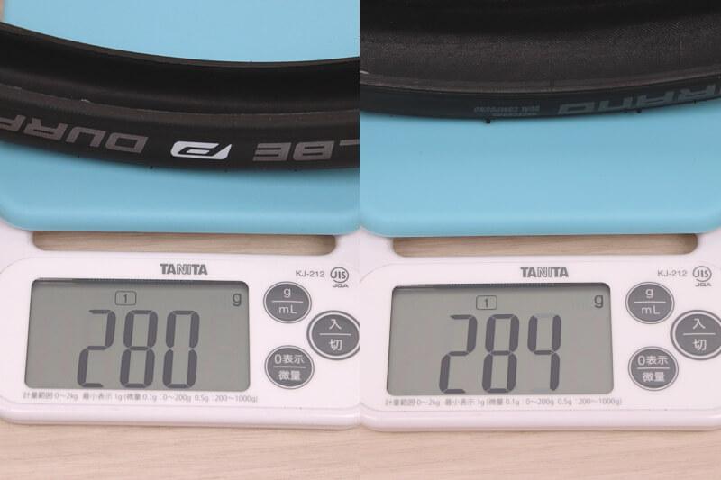 SCHWALBE デュラノの実測重量