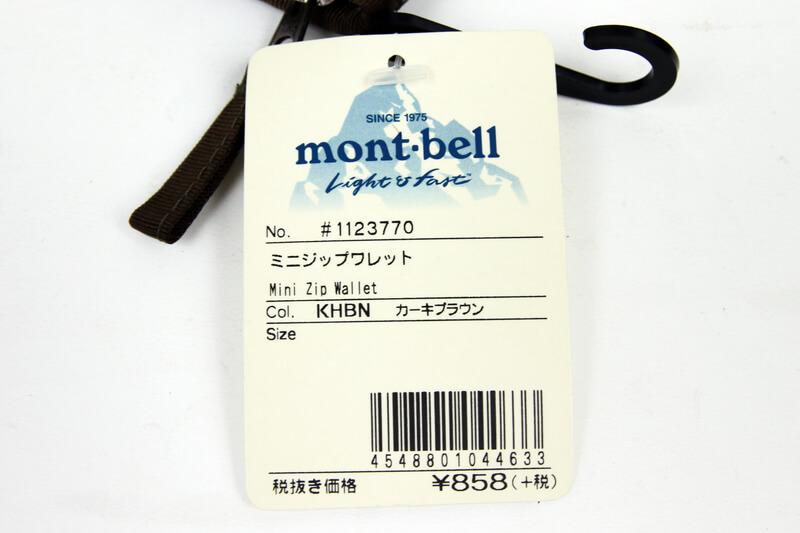 モンベルミニ ジップワレットの価格