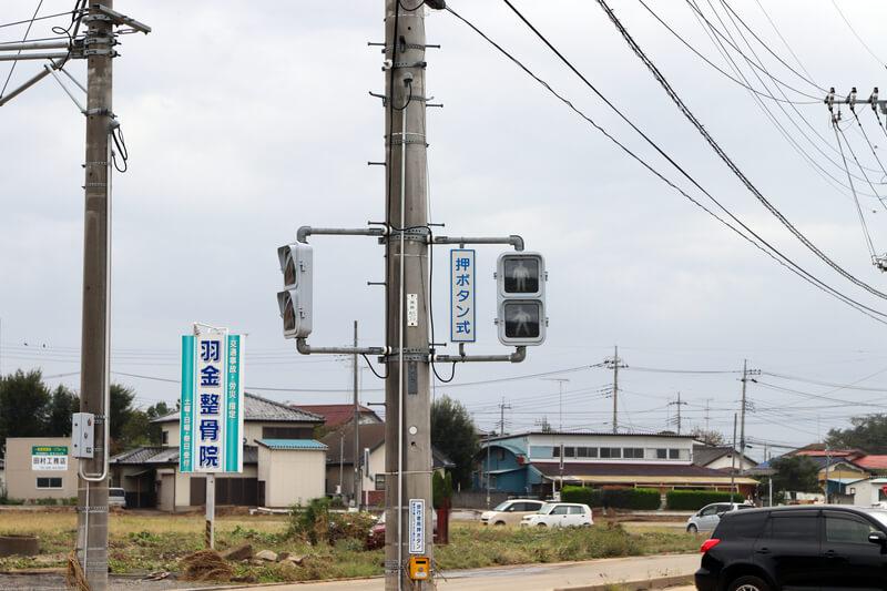 2019年10月14日 台風19号 栃木市大平町 信号が消灯
