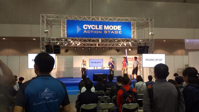 サイクルモード2019のステージ