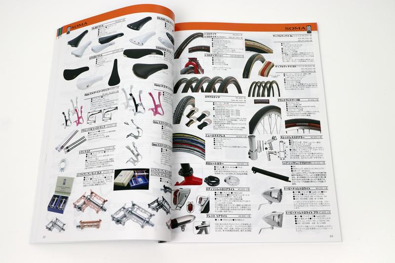 サイクルモード2019 東京サイエンスのカタログ