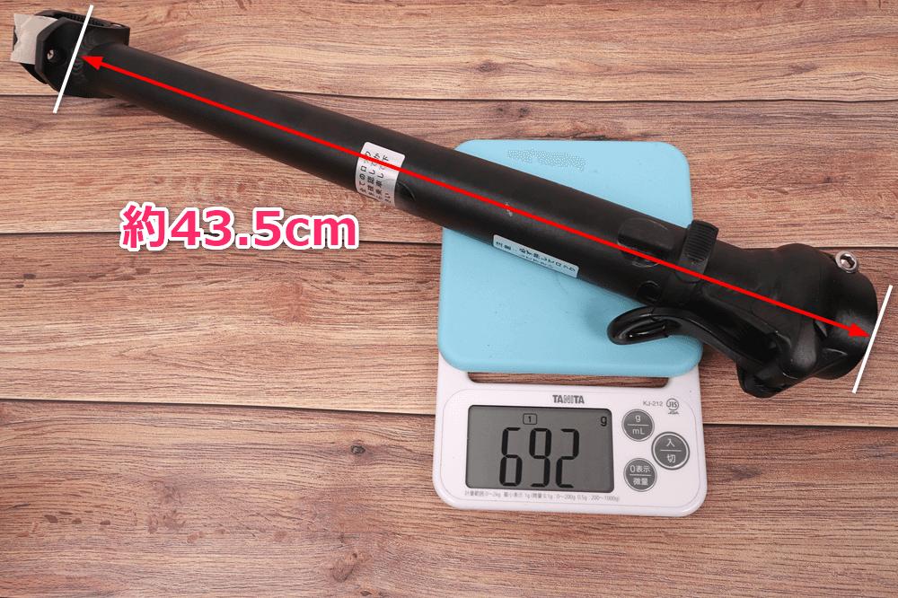 DAHON K3、ハンドルポストの長さと重量