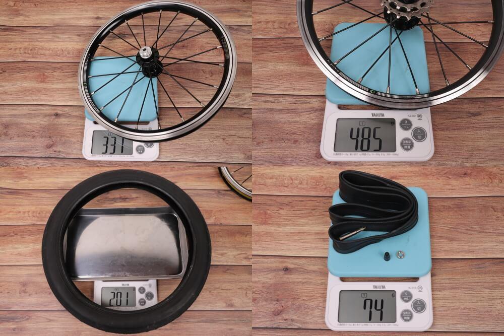 DAHON K3、ホイールとタイヤ周りの重量