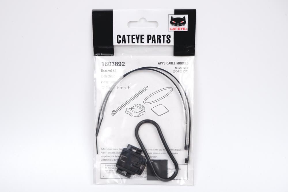 CAT EYE ブラケットキット 160-3892のパッケージ