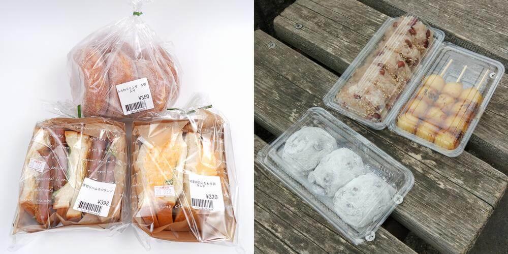 サンドイッチと和菓子