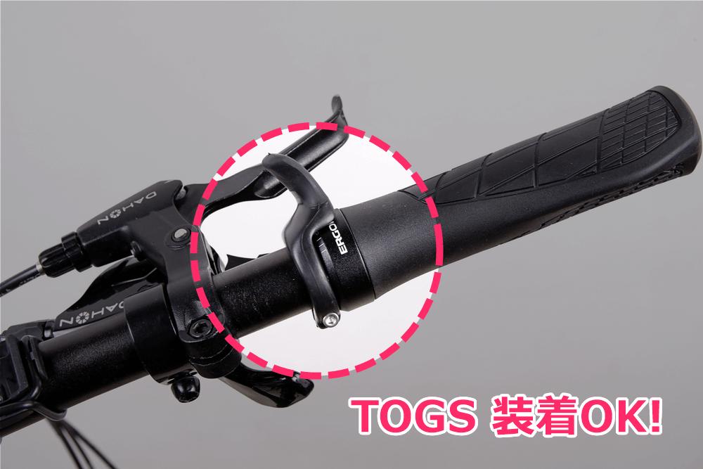 エルゴン GA3 グリップはTOGSの取り付けOK