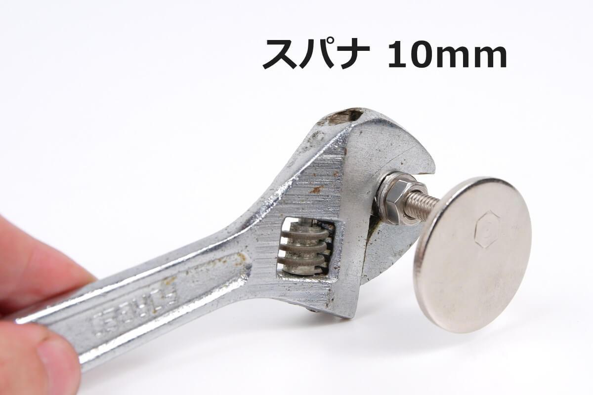 DAHON用磁石と10mmスパナ